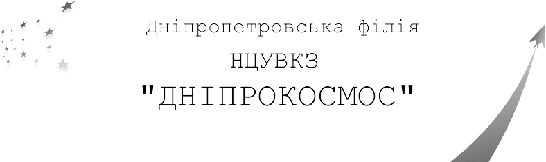 Філія_4